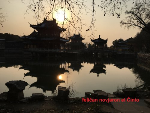 jiaoshanIMG_0746
