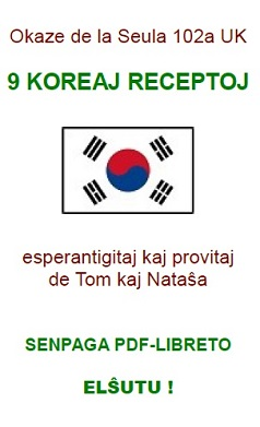 Korea kuirarto - La libreto !