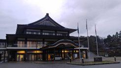 staghejo, Oomoto centro en la urbo Kameoka(1)